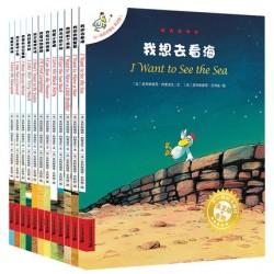 不一样的卡梅拉 英文版 (12册)【7岁以上 创意探险 桥梁书】- 平装
