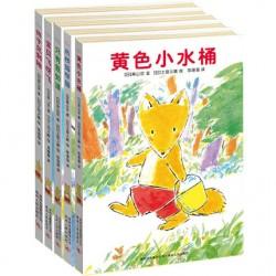 小狐狸的故事 (5册)  : 含 黄色小水桶 【6岁以上 小学低年级 桥梁书】- 平装
