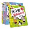 米小圈脑筋急转弯 (4册) 【 7-12岁 】 - 平装