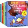 罗尔德达尔作品典藏 - 彩图注音版 (5册)【7岁以上 儿童文学】- 平装