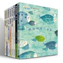 暖心获奖绘本系列 (8册)【3岁以上】- 平装
