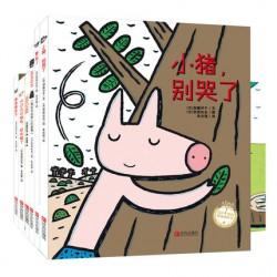 宫西达也小猪系列第二辑 (6册)【3-6岁】- 平装