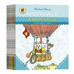 斯凯瑞小金色童书 (10册)【3岁以上】- 平装