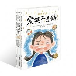 挫折万岁 第二辑 (4册)【7岁以上 桥梁书】- 平装