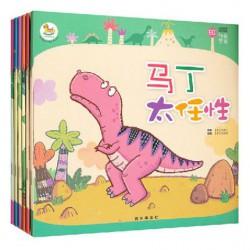 EQ小恐龙完美成长系列 儿童情绪管理 (6册) 【3-6岁】- 平装