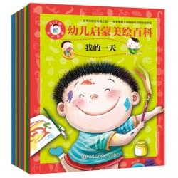 幼儿启蒙美绘百科 (10册) 【0-3岁 多元智能启蒙】 - 平装