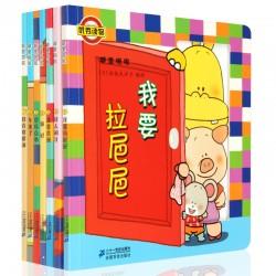 噼里啪啦系列立体玩具书 全套7册【0-3岁 感官游戏】- 精装  -- 包邮