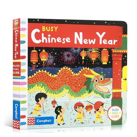 Busy Chinese New Year [Age 3-6] - Board book