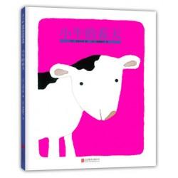 小牛的春天 : 五味太郎【3 - 6岁 大自然】- 精装