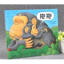 抱抱 : 信谊世界精选图画书【信谊宝宝起步走 Bookstart 0-3岁 社会情绪】- 精装