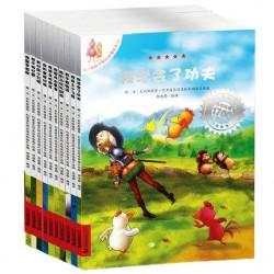 不一样的卡梅拉 全10册第三季  【6-9岁 创意探险】- 平装
