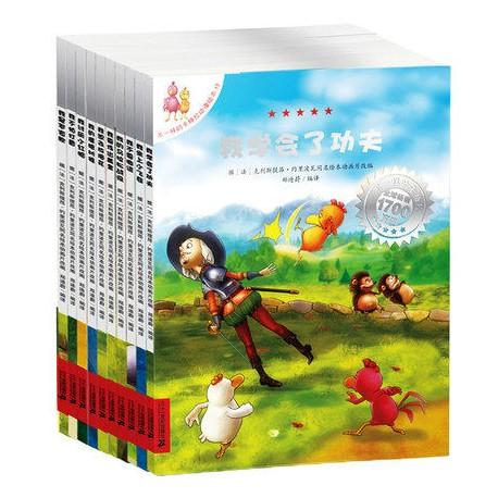 不一样的卡梅拉全10册第三季  送拼图【6-9岁 创意探险】- 平装