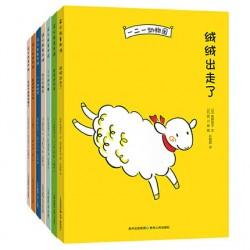 一二一动物园(7册) 【7岁 一年级 日本桥梁书】- 平装