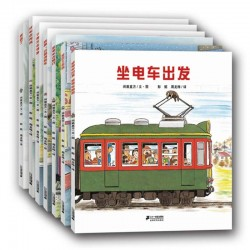 全景式图画开车出发系列第一辑 (7册) 【信谊Bookstart 0-3岁 社会情绪】 - 平装