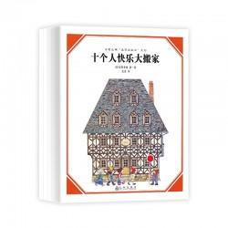 """安野光雅""""美丽的数学""""系列 (5册) 【信谊Bookstart 3-6岁 知识概念】- 平装"""