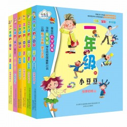 一二三年纪的小朵朵+小豆豆 (6册) 【6-9岁】- 平装