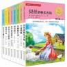 金麦田少儿国际获奖丛书第三辑全八册【12+岁】- 平装 -- 包邮