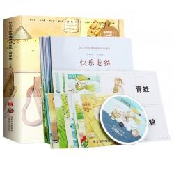 幼儿100年经典原创绘本.温馨卷(全套10册赠MP3音频)【3-9岁 经典童话】- 平装 -- 包邮
