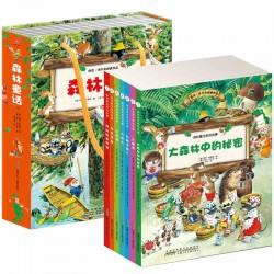森林童话系列 (7册) 【3-9岁 经典童话/故事】- 平装