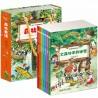 森林童话全7册系列【3-9岁 经典童话】- 平装 -- 包邮