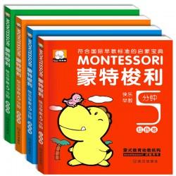 Montessori 蒙特梭利快乐早教5分钟 (4册) 【3-6岁 游戏书】 - 平装