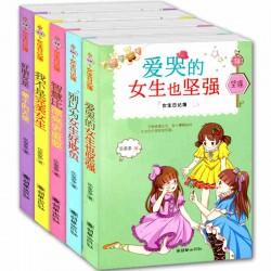 胡小闹日记-女生日记簿(5册) 【6-12岁 励志丛书】- 平装