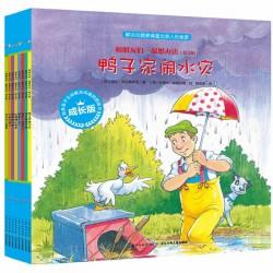 和朋友们一起想办法 第二辑 (8册) 【3-9岁 解決問題】- 平装