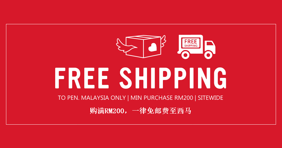 Free shipping to Pen. Malaysia with min. order RM200. 满RM200,西马免邮